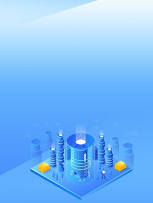 khoa học và công nghệ thông tin công nghệ thời nền màu xanh , Ánh Sáng, Nền Thương Mại, Nền Thông Minh Ảnh nền