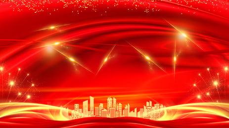 वरिष्ठ लाल इमारत विज्ञापन पृष्ठभूमि, विज्ञापन की पृष्ठभूमि, आनंदित, लाल पृष्ठभूमि पृष्ठभूमि छवि