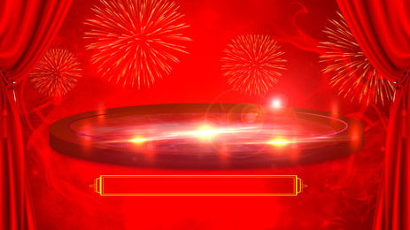 Senior Red Round Stage Advertising Background Background,gorgeous,red,stage,curtain,light,bright,round, Senior Red Round Stage Advertising Background, Background, Gorgeous, Background image