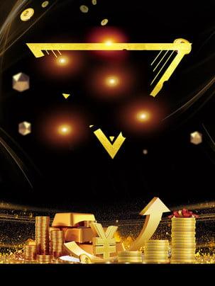 Quảng cáo sáng nền vàng , Ánh Sáng, Phú Quý, Quảng Cáo Nền hình nền