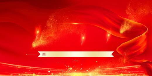 Shining vàng lá nổi bật nền quảng cáo Nền quảng cáo Lễ Nền Hội Phong Hình Nền