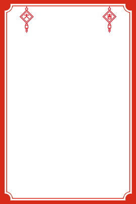 シンプルな2019年新年のdaji border background design , 赤, お正月, ブタの年 背景画像