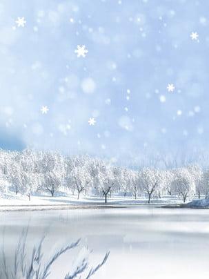 Chất liệu nền bông tuyết mùa đông đơn giản và đẹp Đơn Giản Đẹp Hình Nền