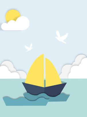 nền origami biển micro stereo đơn giản và tươi , Đơn Giản, Tươi, Kính Hiển Vi Ảnh nền