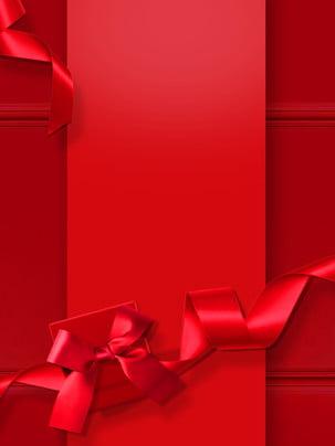 सरल वातावरण रिबन लाल पृष्ठभूमि सामग्री , सरल, वातावरण, लाल रिबन पृष्ठभूमि छवि
