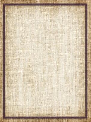 không khí đơn giản nền vải cổ điển , Retro, Bối Cảnh, Vải Nền Ảnh nền