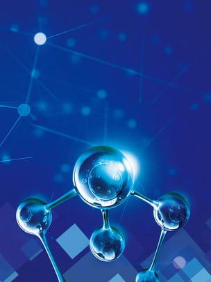 단순 대기 블록 체인 지능형 기술 배경 , 단순한, 분위기, 파란색 배경 배경 이미지