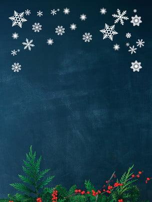 đơn giản là không khí giáng sinh tuyết nền , Cây Thông Giáng Sinh, Hoạt động Giáng Sinh Nền, Lý Lịch Giáng Sinh Ảnh nền