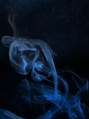 簡約大氣煙霧簡約背景 , 簡約背景, 藍色煙霧, 黑色背景 背景圖片