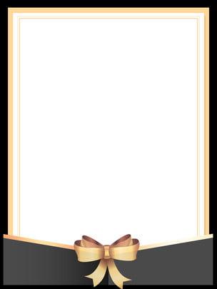 design de fond simple invitation frontière or noir , Bow, Dos Dor Noir, Fond Dinvitation Image d'arrière-plan