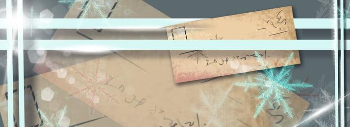 simple blue ice crystal envelope, Simple, Blue Ice Crystal Envelope, Blue Background image