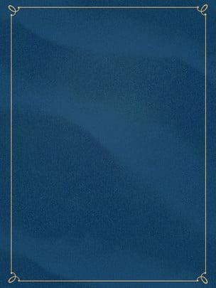 Material de fundo simples convite azul Simples Fundo Azul Imagem Do Plano De Fundo