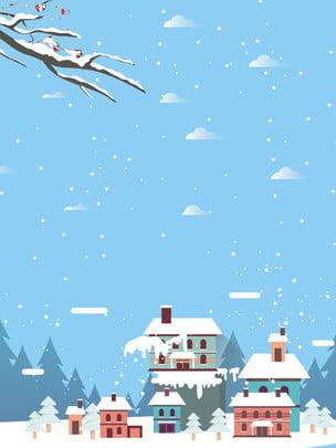 Đơn giản nền trời mùa đông bông tuyết vật liệu Đơn Giản Bầu Hình Nền