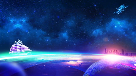 Màu xanh đơn giản đầy sao vật liệu nền năm mới Tiệc Mừng Năm Hình Nền