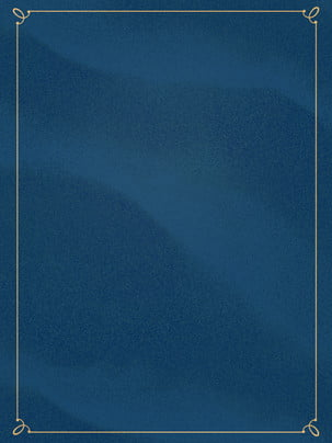 सरल नीले सार्वभौमिक निमंत्रण पृष्ठभूमि , नीली पृष्ठभूमि, ढांचा, सरल पृष्ठभूमि छवि