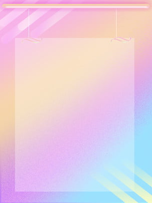 Đơn giản minh họa nền gradient Đơn Giản Tươi Hình Nền