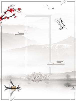 シンプルな中華風インククレーンの背景 山の風 中華風 インク 背景画像