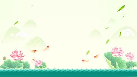 シンプルな中国風インク蓮の背景, 中華風, 中国風の絵, 中国風の素材 背景画像