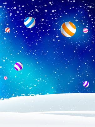 간단한 크리스마스 이브 공 배경 자료 , 단순한, 파란색 배경, 공 배경 이미지