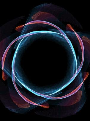 シンプルでカラフルでクールで、幻想的なグラデーションの背景素材です 光の効 唯美 カラー 背景画像