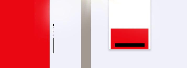 単純なコントラストコントラストバナーの背景 赤 単純な グレー コントラストカラー 黒 白 コントラスト 赤 単純な グレー 背景画像