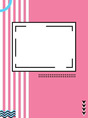 簡約創意幾何圖形背景素材 幾何 線條 背景背景圖庫