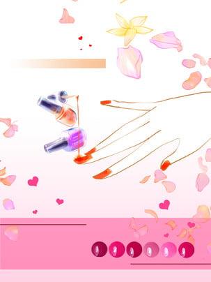 simples criativo aquarela flutuante pétalas de unha arte publicidade material fundo , Fundo De Publicidade, Manicure, Beleza Imagem de fundo
