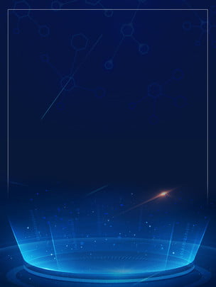simple dark blue buckle light effect advertising background , Atmosphere, Fashion, Gradual Dream Background image