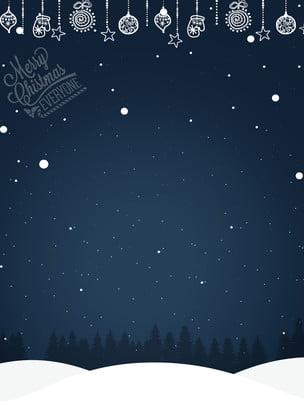 simple dark blue christmas eve background material , Simple, Dark Blue Background, Christmas Decorations Background image