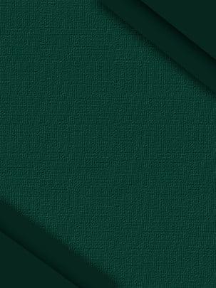simple dark green folding advertising background , Simple, Fold, Dark Green Background image