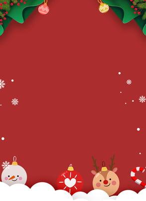 Material de fundo vermelho natal simples moda dos desenhos animados Simples Moda Caricatura Imagem Do Plano De Fundo