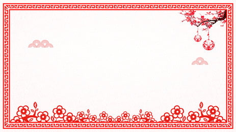 Simple Fashion Holiday Christmas Background Poster,new Years Day, Poster, Background, New, Background image