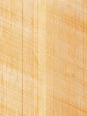 Простые волокна дерева зерна фон , желтый, коричневый, нашивка изображение на заднем плане
