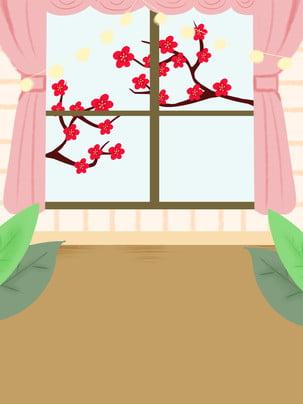 簡約花枝家居場景背景設計 , 花枝, 窗簾, 綠葉 背景圖片