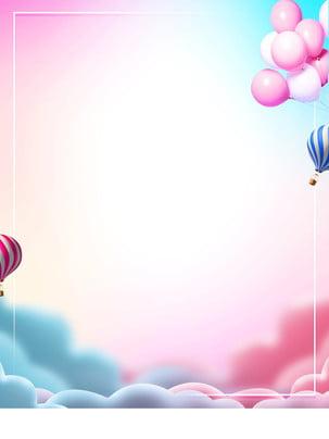 fundo de publicidade de balão fresco simples , Fundo De Publicidade, Balão, Cloud Imagem de fundo