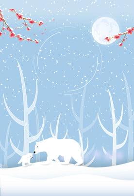 Simple Fresh Winter Solstice Cartoon Background Background,cartoon,beautiful Background,blue,sky,snow,polar Bear,red, Plum, Heavy, Snow, Background image