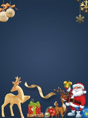 簡約金麋鹿聖誕節背景 , 金麋鹿, 黃色絲帶, 金色雪花 背景圖片