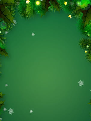 Simple And Elegant Snowflake Mint Green Background Snowflake Plain Jane Background Image For