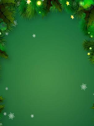 सरल हरे क्रिसमस पृष्ठभूमि सामग्री , हरे रंग की पृष्ठभूमि, पाइन की शाखा, हिमपात का एक खंड पृष्ठभूमि छवि
