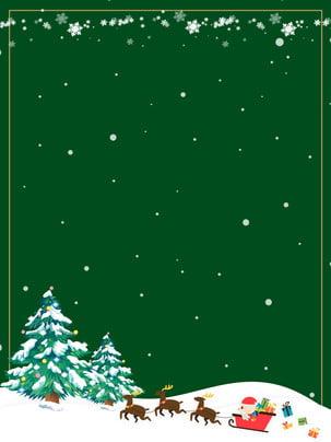 Chất liệu nền giáng sinh đơn giản Tuyết Cây Thông Hình Nền