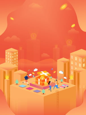 Simple hand drawn city roof advertising background , Advertising Background, Orange Background, Building Background image