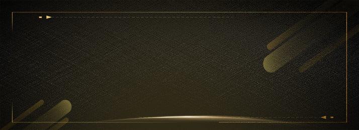 Đơn giản áp phích nền vàng đen cao cấp Đơn giản Cao cấp Đen Hiệu đen Áp ánh Hình Nền