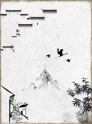 सरल huizhou परिदृश्य वास्तुकला , परिदृश्य, एक पुस्तक भेजेंगे, जंगली क्रेन पृष्ठभूमि छवि
