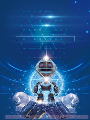 सरल बुद्धिमान रोबोट विज्ञापन पृष्ठभूमि , विज्ञापन की पृष्ठभूमि, बुद्धिमान, रोबोट पृष्ठभूमि छवि