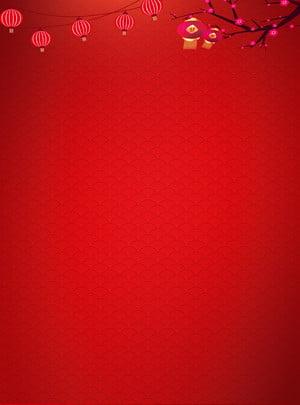Vật liệu nền mận đỏ đơn giản Đơn giản Đèn lồng Hoa Mới Năm Mùa Hình Nền