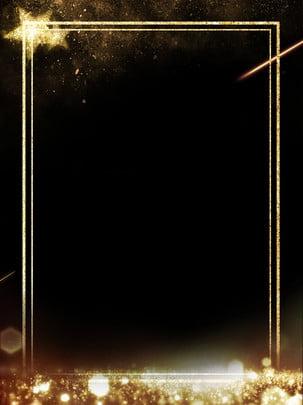 सरल प्रकाश प्रभाव सितारों काले सोने की सीमा पृष्ठभूमि , सरल प्रकाश प्रभाव, काले सोने की पृष्ठभूमि, सितारा पृष्ठभूमि छवि