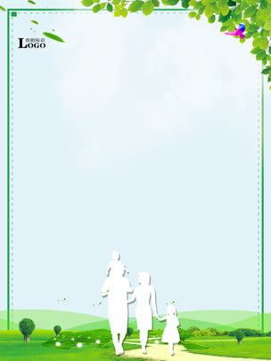 シンプルな低炭素旅行グリーンの背景 , 単純な, グリーン, グラスランド 背景画像