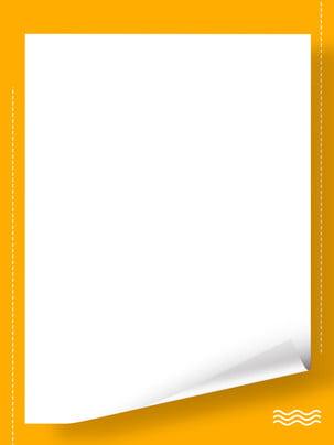 シンプルなメンフィスの黄色と白の休日通知背景デザイン , 休日のお知らせ, クリエイティブ, 紙 背景画像