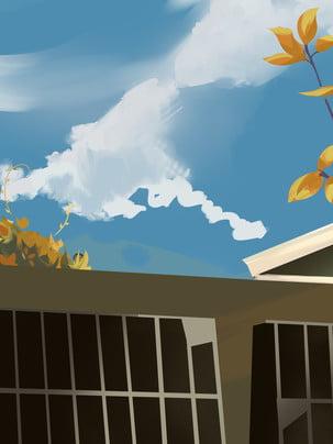 วัสดุพื้นหลังสีฟ้าทาสีง่าย ๆ ใบต้นไม้ ท้องฟ้าสีคราม เมฆขาว รูปภาพพื้นหลัง