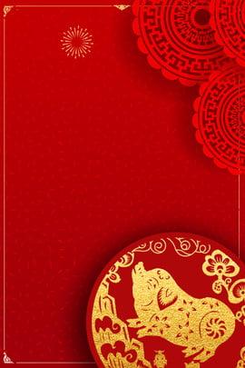 Simples ano de porco ouro corte papel novo material fundo vermelho Simples Corte De Imagem Do Plano De Fundo